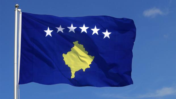Drapeau_Kosovo